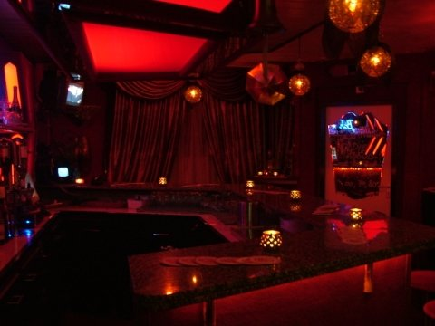Bar Pleasure 2 Gether