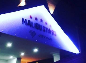 Parenclub Malibu Stars  Greven Duitsland bij Provincie Overijssel